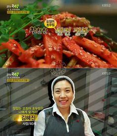 Green Beans, Vegetables, Recipes, Food, Rezepte, Veggie Food, Food Recipes, Vegetable Recipes, Meals