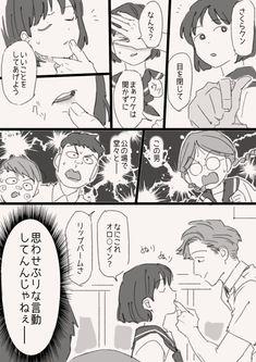 Comic Panels, Doraemon, Chibi, Anime, Geek Stuff, Fan Art, Manga, Comics, Cute