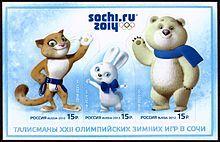 Wikipedia info on Sochi