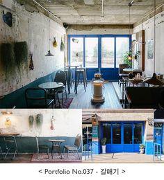 [No.37] 10평 빈티지 까페 인테리어, 드라이플라워, 페인트 색상, 외부 폴딩도어, 파이프 소재 Cafe Shop, Cafe Bar, Old Wall, Gray Interior, Cafe Design, Rustic Industrial, Wabi Sabi, Wall Decor, Restaurant