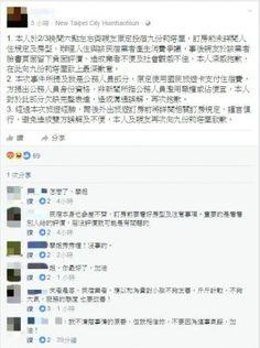 awesome 拒付300元公務員道歉了! 友人幫腔遭酸:想開副本?   九份長期以來吸引大量遊客前往觀光遊覽&#... https://taiwanese.moe/archives/580396 Check more at https://taiwanese.moe/archives/580396