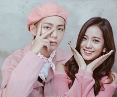 Cute Couples Goals, Couple Goals, Taehyung, Bts Imagine, Blackpink And Bts, Bts Korea, Bts Fans, Blackpink Jisoo, My Images