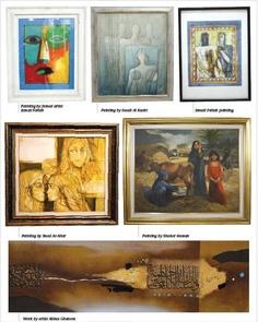SAMIA'S WORLD Iraqi artwork