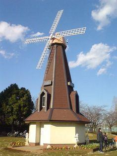 Ukima Park windmill.jpg