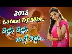 Reddu Reddu Bugge Reddu Telugu Movie DJ Song 2018 Remix By | DJ RAMI PATEL | - YouTube Dj Songs List, Dj Mix Songs, Love Songs Playlist, Audio Songs, Movie Songs, Mp3 Song, Song Lyrics, Dj Download, New Song Download