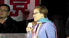 【比例・東京12区】池内さおり「2004年に韓国に行き、慰安婦を強制された女性に会いました。日本軍の兵士に銃剣で刺されたという深い傷跡の残る女性が私にいいました。『あなたたち、日本の若い世代には戦争への直接の責任はないけれど、事実を知り、これからどんな日本をつくるのか、その責任はある』と。かつてこの国がおかした過ちに真摯にむきあうことこそ、この国を本当に愛する者のとるべき道です」