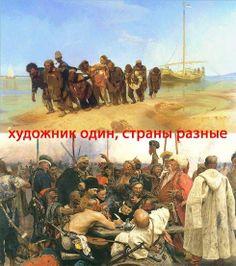 #Україна #Ukraine  #Украина  #Крим  #Crimea  #Крым  #Росія  #Russia  #Россия  #війна  #war  #война  #нівійні  #nowar  #нетвойне