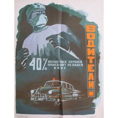 Original Vintage Soviet Driving Poster, 1962, 40% of Accidents Are Driver's Error