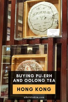 The five best tea houses in Hong Kong for buying Pu-erh and Oolong tea (and others). With an English explanation and the possibility to try before you buy.  But Hong Kong is not only for teas like Pu-erh and Oolong: you can also find white teas, black teas, and flower teas in addition to the more recently hyped bubble teas and fruit teas. #hongkong #tea #puerh #pu-erh #oolong #chinestea