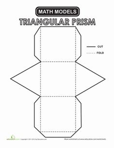Second Grade Paper Projects Geometry Worksheets: Triangular Prism