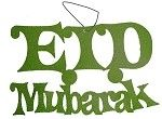 GLITTER EID MUBARAK HANGER - RAMADAN & EID GIFT  Our unique designs, made of sturdy wood, it will add just the right festive atmosphere to your home, mosque, school or office. Decorate for Eid with this large glitter piece. This design comes in a variety of Glitter colors.  http://www.muslimzon.com/Glitter-Eid-Mubarak-Hanger--Ramadan-Eid-Gift_p_1600.html  Contact Us: Phone: 505-510-2843 www.muslimzon.com