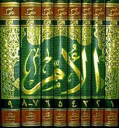 Al Umm is his masterpiece. It divided, usually in nine book. Here we will begin by sharing its first book. This first book of Al Umm contain for exampel about :  Al Bayan, the foundation of Islamic religion, eg. Al Qur'an, Hadits, etc. Zakat Fasting Hajji Hadits categories