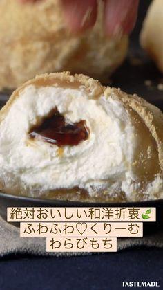 Sweet Treats, Deserts, Dessert Recipes, Menu, Tasty, Sweets, Cream, Cooking, Cake