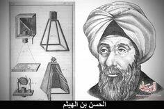 alhasan ibn alhaytham