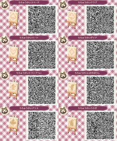 Alice in Wonderland Beach Pattern ACNL Animal Crossing New Leaf Qr Code