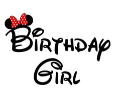 This item is unavailable Disney Happy Birthday Images, Happy Birthday Wishes Cards, Birthday Girl Quotes, Happy Birthday Girls, Disney Birthday Quotes, Wreck It Ralph, Minnie Mouse Drawing, Disney Animation Studios, Enchanted