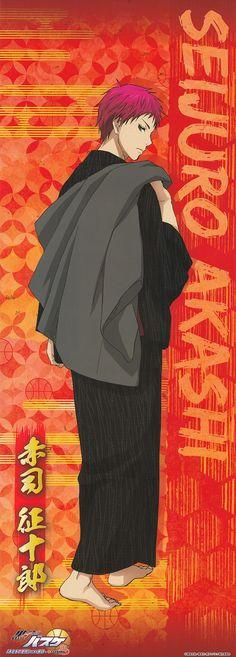 Kuroko no Basuke - Akashi