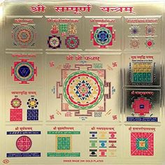 Sri Shri Sampooran Yantra Shri Maha Laxmi Kuber Ganesh 13 in 1 Yantra Yantram - Energized High Quality Embossed Printing with Golden accents on GSM Hybrid Golden Foil Paper - USA Seller.