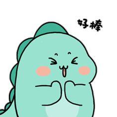 Dinosaur Wallpaper, Snapchat Questions, Baby Dino, Cute Dinosaur, Minimalist Art, Cool Wallpaper, Animal Drawings, Emoji, Anime Art