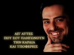 ΜΑΚΗΣ ΔΗΜΑΚΗΣ - ΑΝΗΣΥΧΗΣΑ - 2012