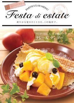 シーズンメニュー Desserts Menu, Dessert Dishes, Food Menu, Dessert Drinks, Sweet Desserts, Menu Design, Food Graphic Design, Food Design, Cafe Posters