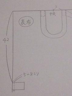 ピカ☆ピカ:体操着袋 基本形 作り方その2