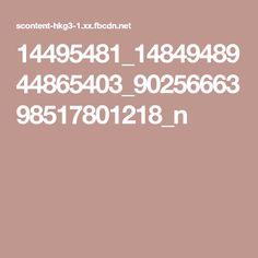 14495481_1484948944865403_9025666398517801218_n