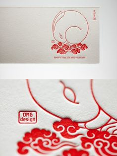 These monochromatic are eye-catching, as their circular design is simple yet professional. Choose debossing to truly add pizzazz to your marketing campaigns. Cartes de visite - Inspiration cartes de visite design et originales Design Poster, Design Art, Print Design, Logo Design, Spot Uv Business Cards, Business Card Design, Red Packet, Bussiness Card, Japanese Design