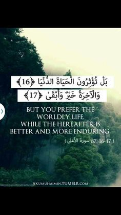 The glorious Quran. Life hereafter is much better and everlasting. Quran Verses, Quran Quotes, Religious Quotes, Islamic Quotes, Islamic Dua, Arabic Quotes, La Ilaha Illallah, Noble Quran, All About Islam