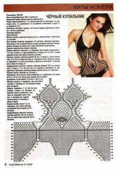 #347 Traje de baño negro a Crochet