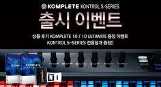 대한민국 대표 음악커뮤니티 - 큐오넷