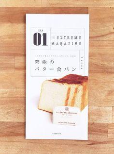 Leaflet leaflet r brownies bad for dogs - Brownie Food Graphic Design, Food Poster Design, Design Food, Japanese Graphic Design, Menu Design, Banner Design, Layout Design, Print Design, Design Design
