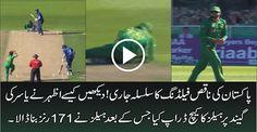 Hales dropped by Azhar 3rd ODI 2016 - Social Dunya News