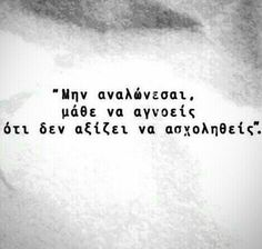 ImageFind images and videos about quotes, greek and post on We Heart It - the app to get lost in what you love. Old Quotes, Greek Quotes, Wise Quotes, Funny Quotes, Inspirational Quotes, Poetry Quotes, The Words, Greek Words, Clever Quotes