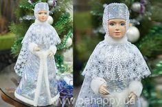 кукла снегурочка - Поиск в Google