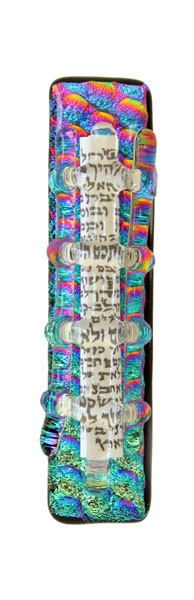Mezuzah Case Jewish Mezuzah Judaica Jewish by MezuzahStudio