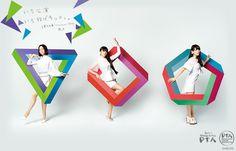 Perfume 2014年グリーティングカード