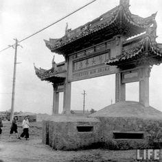 光华大学(Kwang Hua University )是1925年6月由退出美国教会学校圣约翰大学的数百名师生所创建的一所综合性私立大学,建校26载,培养了大批有为人才。