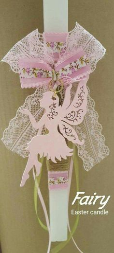 ΠΑΣΧΑΛΙΝΗ ΔΙΑΚΟΣΜΗΣΗ Mesas Para Baby Shower, Greek Easter, Palm Sunday, Diy Candles, Easter Crafts, Wedding Favors, Cross Stitch Patterns, Decoupage, Diy And Crafts