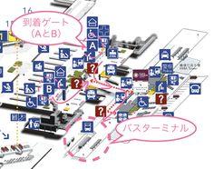香港国際空港のバス乗り場(バスターミナル)の場所