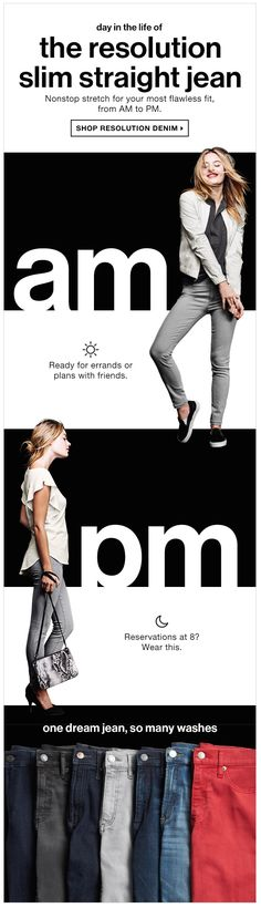 Gap email: a flawless fit, from AM to PM