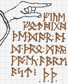 runic cross-stitch inspired by Lord of the Rings