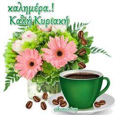 loyloydia roz kai koypa me kafe Kai, Planter Pots, Plant Pots