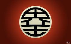 Dragon Ball Z, Logo