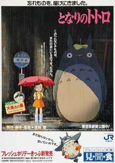 My Neighbor Totoro (Japanese) 27x40 Movie Poster (1988)