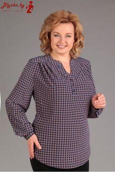 Best 12 Women's blouse / 1 – Cecilia Kanter – – Women's blouse / 1 – Cecilia Kanter – No Sorgu Dressy Dresses, Simple Dresses, Abaya Fashion, Women's Fashion Dresses, Dress Shirts For Women, Blouses For Women, Blouse Styles, Blouse Designs, African Blouses
