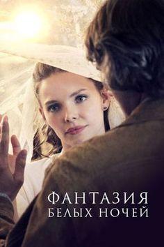 СССР, 1970-е годы. Балет – настоящая гордость советской культуры, а также возможность проявить свои таланты, стать знаменитым и богатым. У всех на виду только счастливая часть жизни артистов: звания,