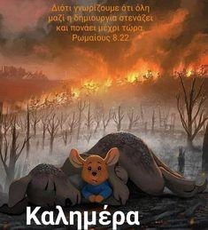 Kai, Cute, Movie Posters, Movies, Films, Kawaii, Film Poster, Cinema, Movie