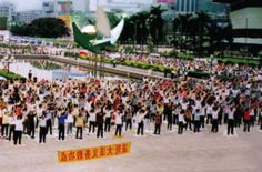 Throughout the 1990s, before they were cast as Public Enemy No. 1 in Chinese state propaganda, Falun Gong practitioners across China had a quiet joy about them. They had discovered the key to health and meaning in their lives and were eager to explore and share it.