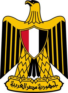Archivo:Coat of arms of Egypt.svg